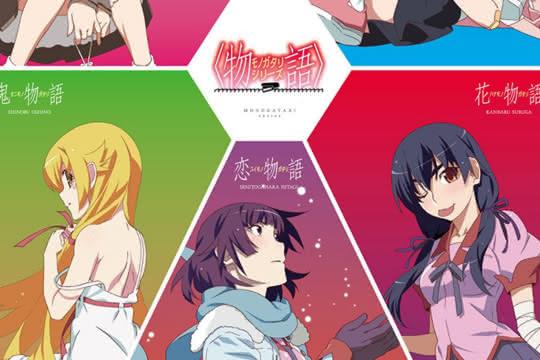 anime_Hanamonogatari