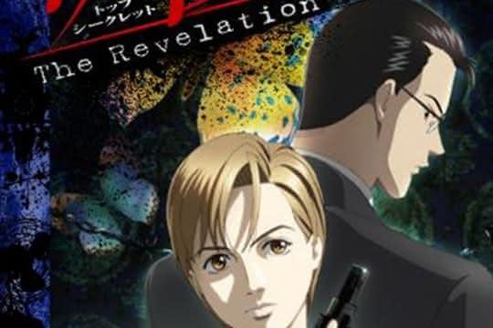 anime_Himitsu : The Revelation