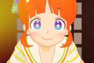 anime_himote-house