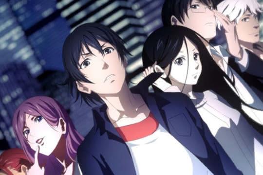 anime_Hitori no Shita