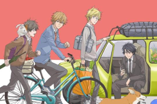 anime_Hitorijime My Hero