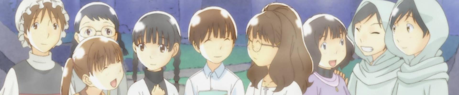 Hourou Musuko