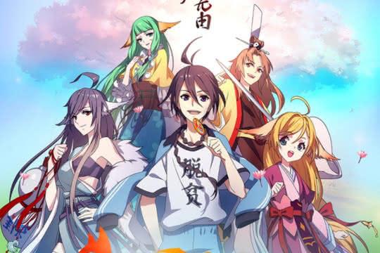 anime_Huyao Xiao Hongniang