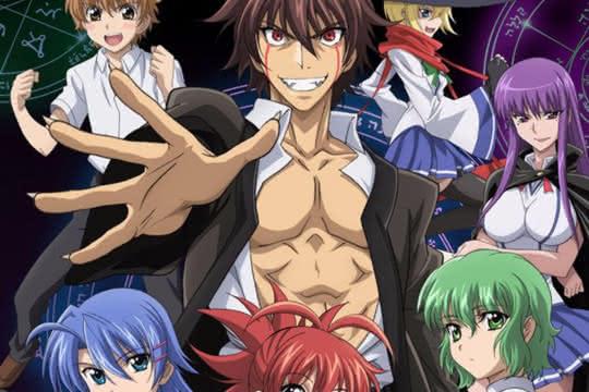 anime_Ichiban Ushiro no Daimaou