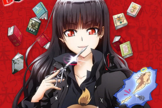 anime_Inu to Hasami wa Tsukaiyou