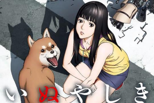 anime_Inuyashiki