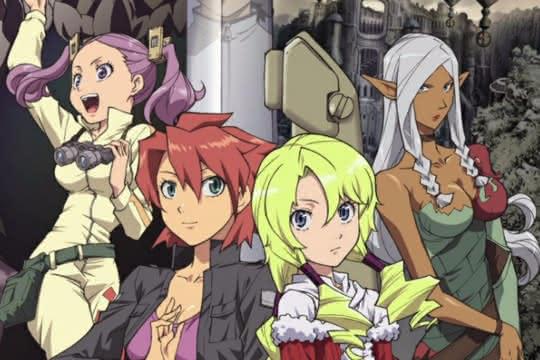 anime_Isekai no Seikishi Monogatari