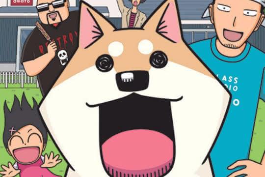 anime_Itoshi no Muco