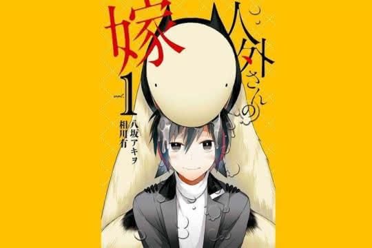 anime_Jingai-san no Yome