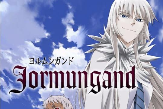 anime_Jormungand