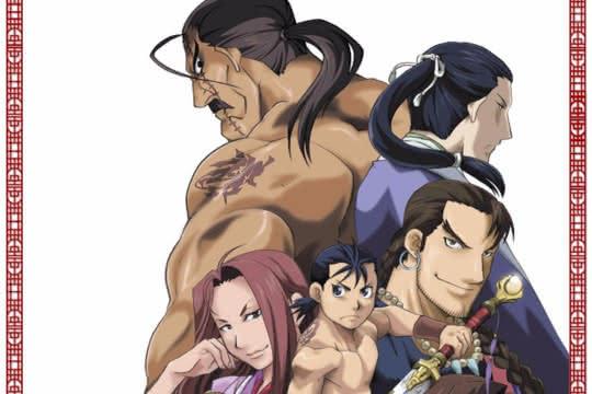anime_Juushin Enbu : Hero Tales