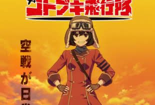 anime_kaguya-sama-wa-kokurasetai