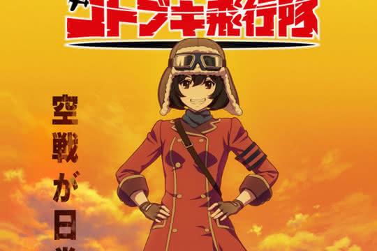 anime_Koya no Kotobuki Hikotai