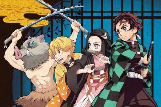 anime_Kimetsu no Yaiba