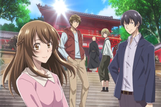 anime_Kyoto Teramachi Sanjou no Holmes