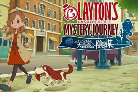 anime_Layton Mystery Tanteisha - Katori no Nazotoki Files