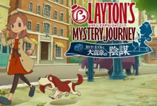 anime_layton-mystery-tanteisha-katori-no-nazotoki-files