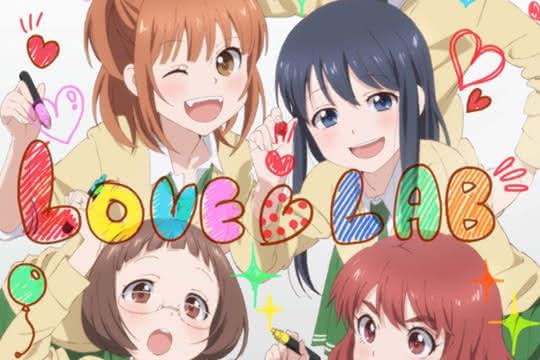 anime_Love Lab