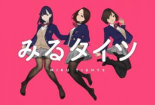 anime_miru-tights