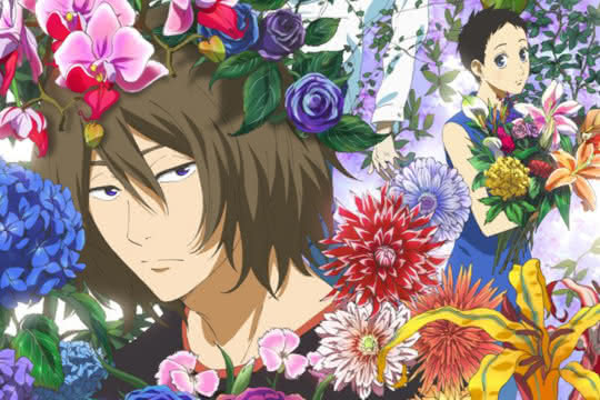 anime_Natsuyuki Rendezvous
