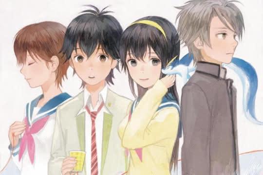 anime_Nerawareta Gakuen