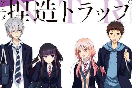 anime_Netsuzou Trap - NTR