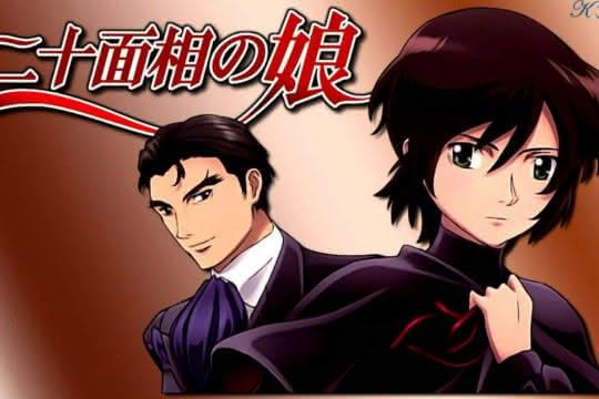anime_Nijuu Mensou no Musume