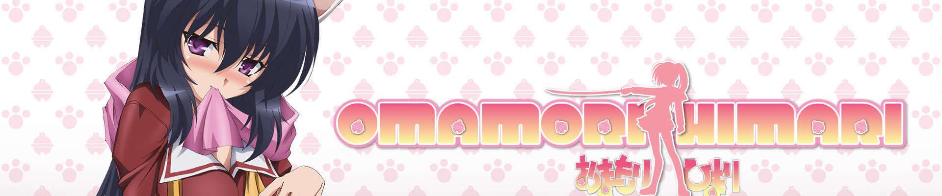 Omamori Himari