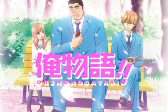anime_Ore Monogatari!!