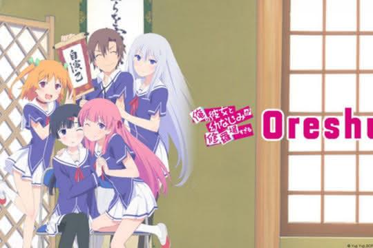 anime_OreShura
