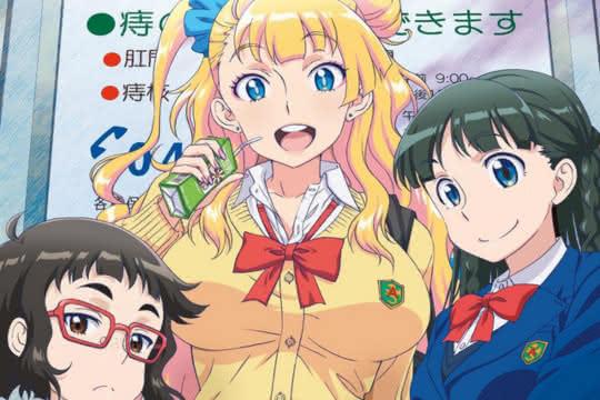 anime_Oshiete! Galko-chan