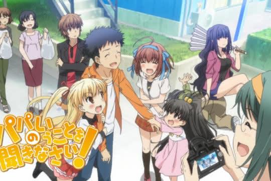 anime_Papa no Iukoto o Kikinasai!