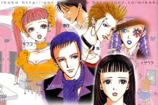 anime_Paradise Kiss