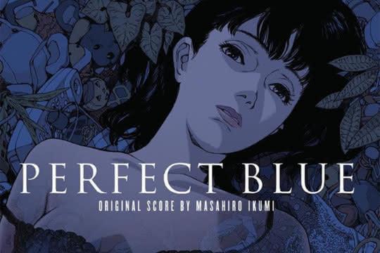 anime_Perfect Blue