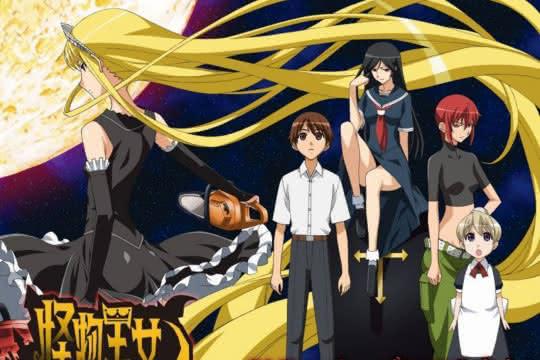 anime_Princess Resurrection