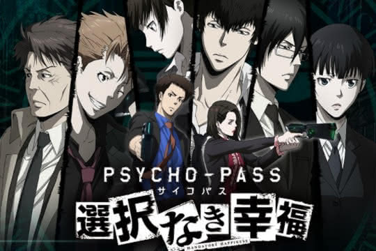 anime_Psycho Pass Extended Edition