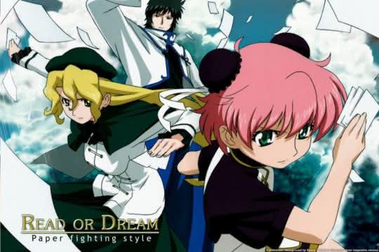 anime_R.O.D - Read or Die