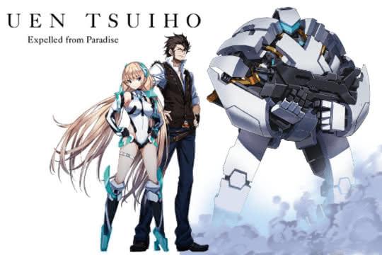 anime_Rakuen Tsuihou : Expelled From Paradise