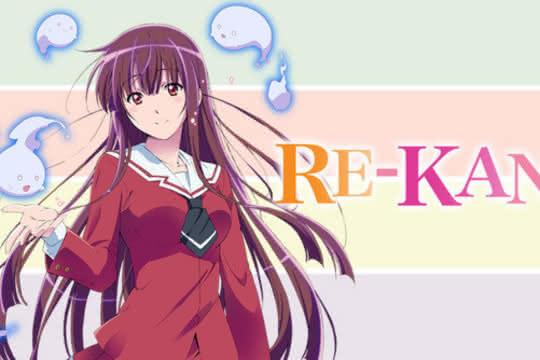 anime_Re-Kan!