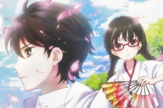 anime_Red Data Girl