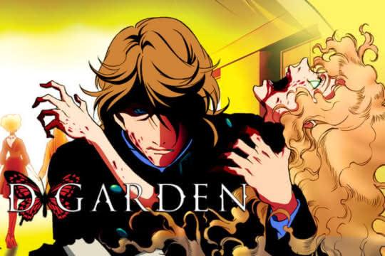 anime_Red Garden