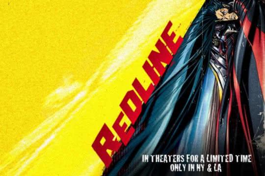 anime_Redline