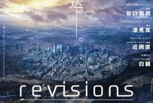anime_revisions