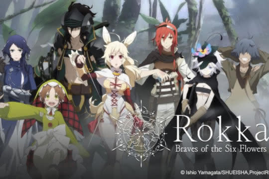 anime_Rokka no Yuusha