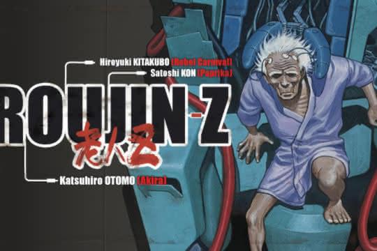 anime_Roujin Z