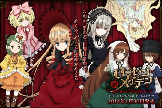 anime_Rozen Maiden (2013)