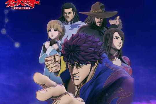 anime_Souten no Ken Re:Genesis