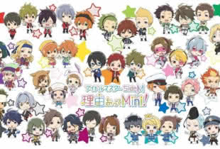 anime_the-idolm-at-ster-sidem-wake-atte-mini
