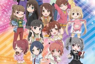 anime_the-idolm-ster-cinderella-girls-gekijo