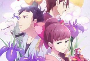 anime_tsukumogami-kashimasu